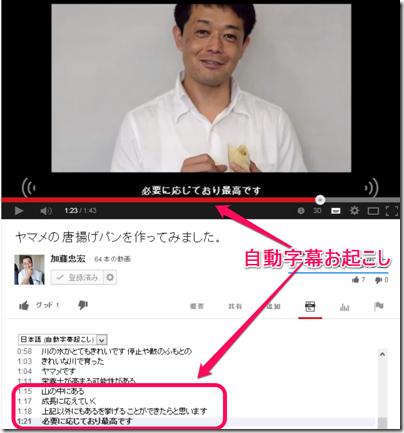 youtube-moji1