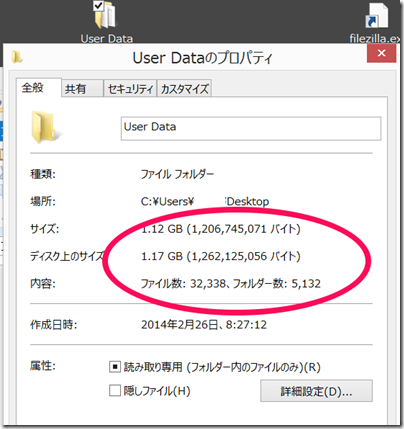 chrome-user data-1