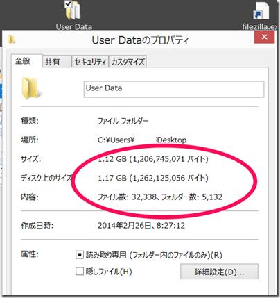 chrome-user data-1
