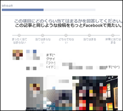 facebook-feedback6