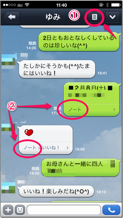 line-note