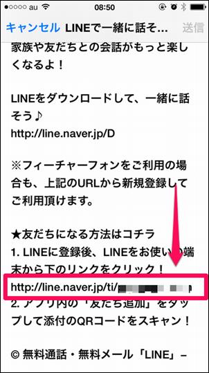 line-qr03