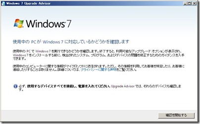 3-17-windows7-3