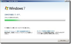 3-17-windows7-4