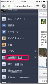 facebook-chrome2