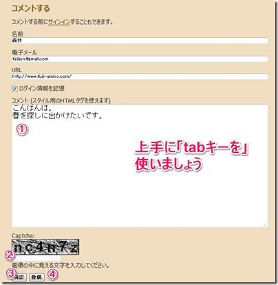 tab-key