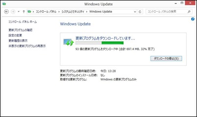 windows8-12