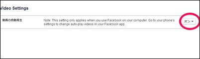 facebook-douga-2