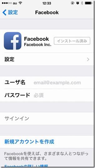 facebook-douga-5