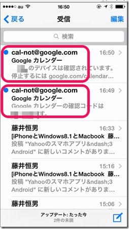 google-calendar-3