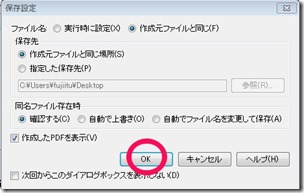 just-pdf2