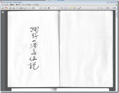 just-pdf3