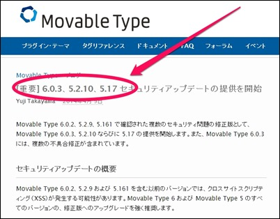 movable-type-1