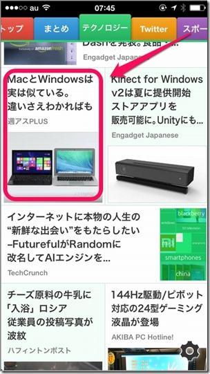 smart-news-1