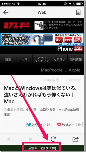 smart-news-3