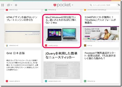 smart-news-5