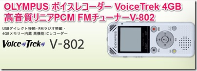 v-802-1