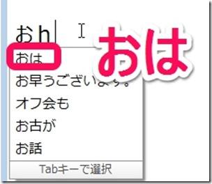 google-nihonngo-1