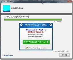 mp3directcut-7