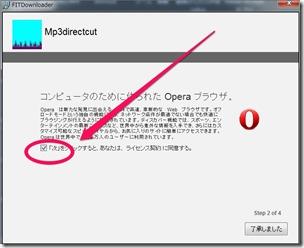mp3directcut-9