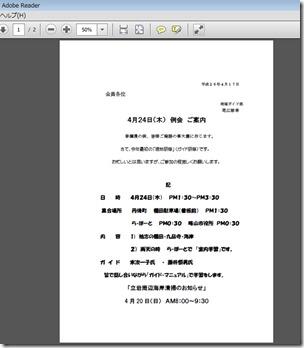 word-pdf-01