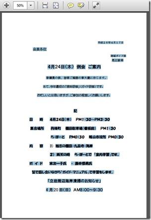 word-pdf-02