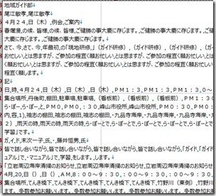 word-pdf-03