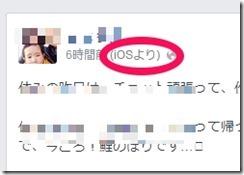 facebook-ios2