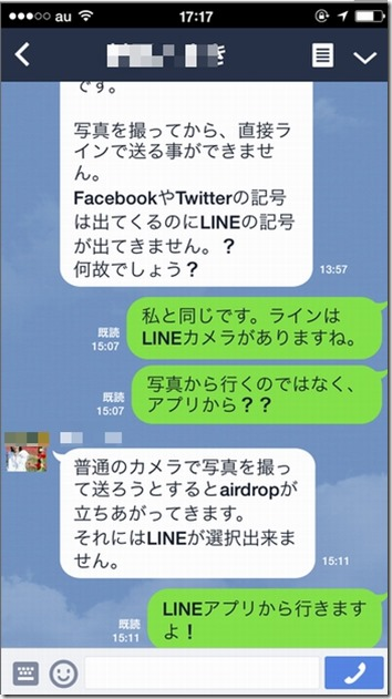 facebook-ios3
