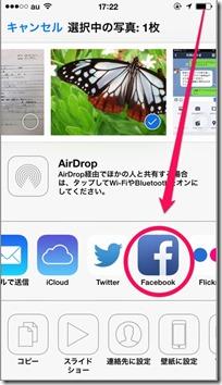 picture-facebook1