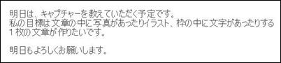 19-koyama