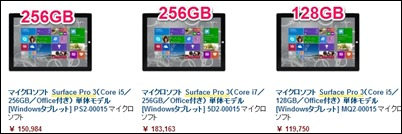 surface pro 3-2