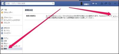 facebook-movie2