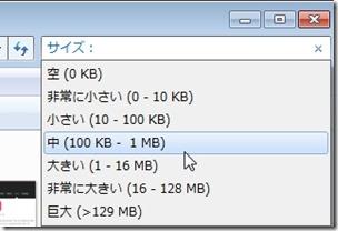 file-size
