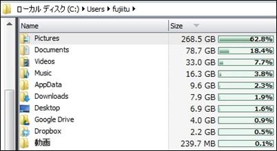 free-disk-analyzer-4