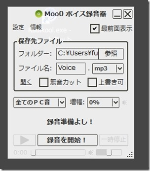 moo-3