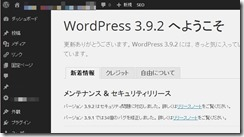 wordpress392-23jpg