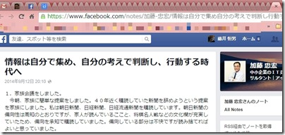 facebook-article