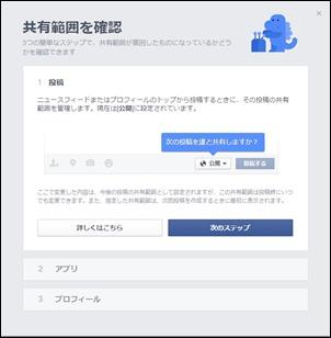 facebook-r-2