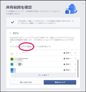 facebook-r-3