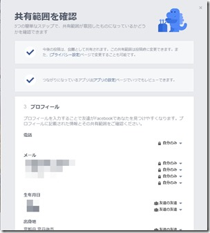 facebook-r-4
