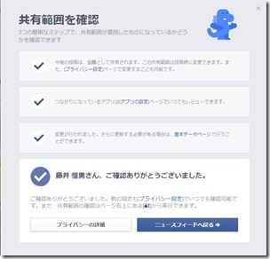 facebook-r-5