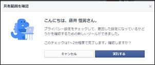 facebook-r