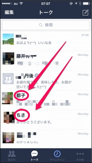 line-friend0