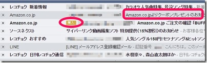 amazon-10-0