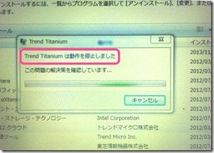 titanium-
