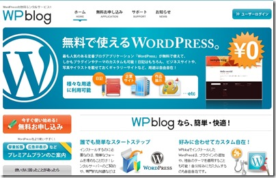 wpblog