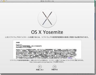 yosemite-10-17
