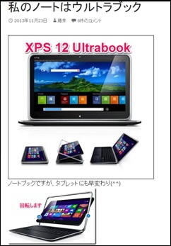 my-ultrabook