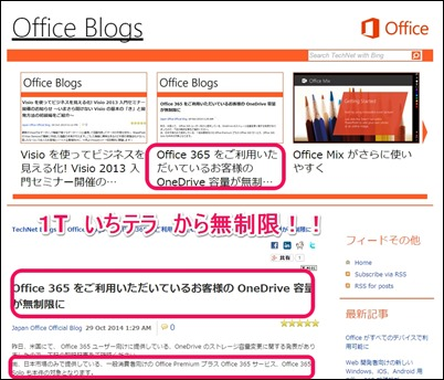 office365-no